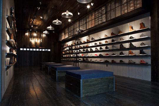Ronnie Fieg store