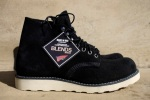 BLENDS x Red Wing 6″ Round Toe Boot