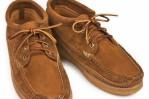 Yuketen for Inventory Maine Guide Shoe